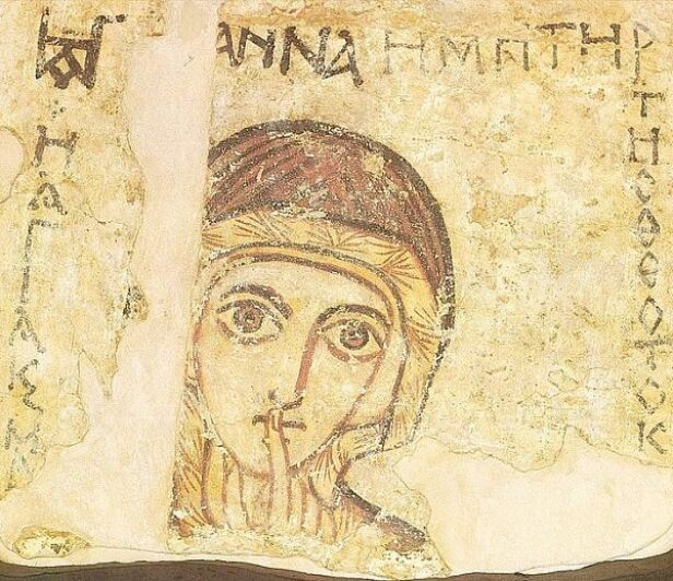 Fresk św. Anna (VIII w.) ze zbiorów Muzeum Narodowego był przez lata znakiem rozpoznawczym placówki - fot. MNW